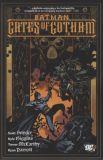Batman: Gates of Gotham (2011) TPB