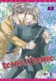 Romeo X Romeo 2
