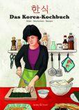 Das Korea-Kochbuch: Bilder, Geschichten, Rezepte
