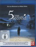 5 Centimeters per Second [Blu-ray]