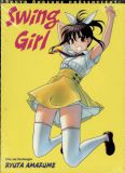Ryuta Amazume präsentiert: Swing Girl