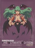 Darkstalkers: The Ultimate Edition TPB
