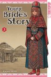 Young Brides Story 03