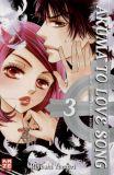 Akuma to love song 03