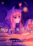 Spice & Wolf 07