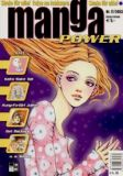 Manga Power 17