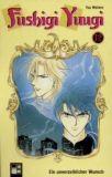 Fushigi Yuugi 12: Ein unverzeihlicher Wunsch