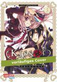 Kiss of Rose Princess 03