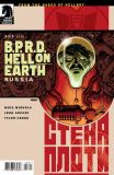 B.P.R.D.: Hell on Earth - Russia (2011) 03