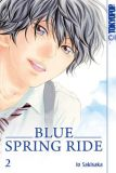 Blue Spring Ride 02