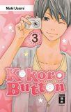 Kokoro Button 03