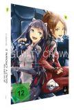 Guilty Crown [DVD] Vol. 2