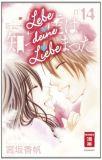 Lebe deine Liebe - We experienced the affair 14