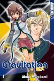 Gravitation EX 1