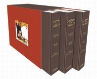 Calvin und Hobbes Gesamtausgabe (Hardcover)