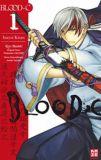 BLOOD-C Izayoi Kitan 01