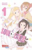 Soul Eater Not! 01