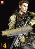 Resident Evil - Marhawa Desire 04