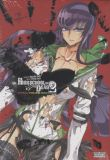 Highschool of the Dead Omnibus Full Color Edition 2