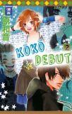 Koko Debut 02
