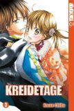 Kreidetage 03