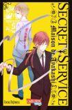 Secret Service - Maison de Ayakashi 05