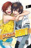 Koko Debut 03