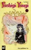Fushigi Yuugi 14: Das geöffnete Tor
