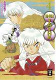 Inu Yasha - New Edition 04