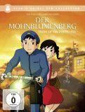 Der Mohnblumenberg Deluxe: Studio Ghibli DVD Collection