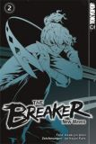 The Breaker - New Waves 02
