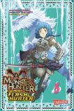 Monster Hunter Flash Hunter 05