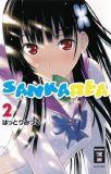 Sankarea 02