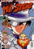 Manga Twister 04: 02/2004