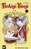 Fushigi Yuugi 15: Der dämonische Junge