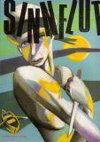 Alpha-Comic präsentiert (1989) 04: Sinnflut