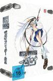 Ikki Tousen - Xtreme Xecutor Vol. 1 [DVD mit Sammelschuber]