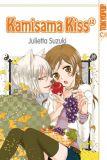 Kamisama Kiss 12
