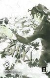 Shiki 08