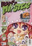 Manga Twister 06: 04/2004