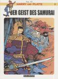 Harry und Platte 24: Der Geist des Samurai