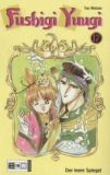 Fushigi Yuugi 17: Der leere Spiegel