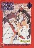 Tenjo Tenge 10