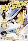 Manga Twister 09: 07/2004