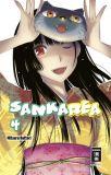 Sankarea 04
