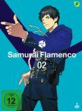 Samurai Flamenco Vol. 02 [DVD]