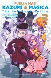Puella Magi Kazumi Magica 03