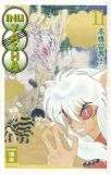 Inu Yasha - New Edition 11