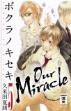 Our Miracle 05
