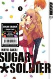 Sugar * Soldier - Sugar-Pack (Band 1+2)